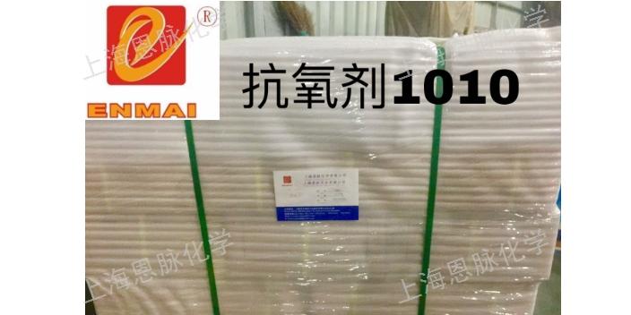 天津耐高温抗氧剂BTA