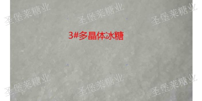 白砂糖廠家供應「上海圣堡萊糖業供應」