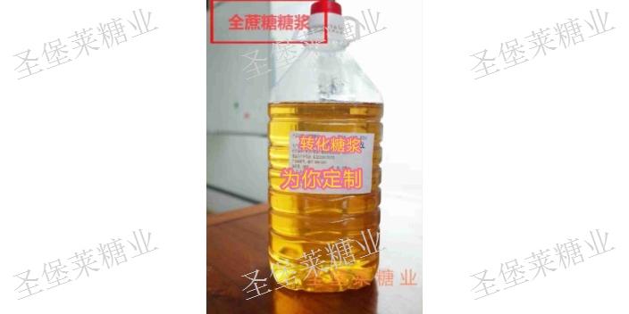 广西多晶冰糖价格「上海圣堡莱糖业供应」