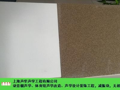 浙江便宜喷涂无机纤维公司,喷涂无机纤维