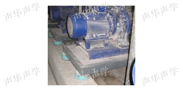 贵州橡胶浮筑楼板减振块厂家 诚信互利「上海声华声学工程供应」