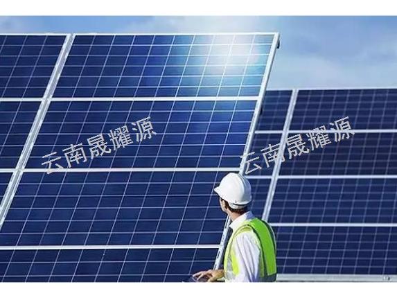 云南3千瓦光伏发电设备,发电