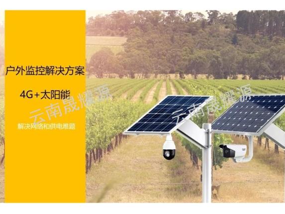 西双版纳太阳能监控供应商