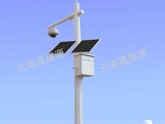 云南太陽能板監控供應商哪家好「云南晟耀源新能源科技供應」