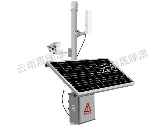 昆明太阳能远程监控安装公司
