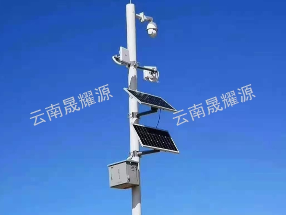 普洱太阳能监控安装公司