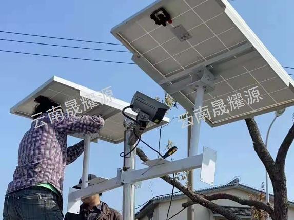 個舊太陽能無線4G監控「云南晟耀源新能源科技供應」