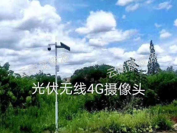 云南太阳能户外监控控制器「云南晟耀源光伏发电供应」