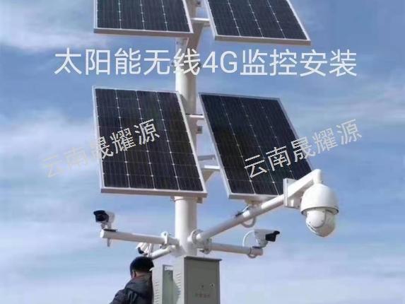 普洱太陽能高速公路監控「云南晟耀源光伏發電供應」