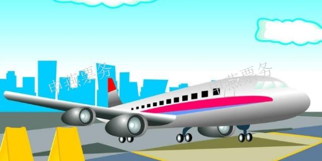 芜湖汽车零部件票务旅行机型「上海申燕票务代理供应」