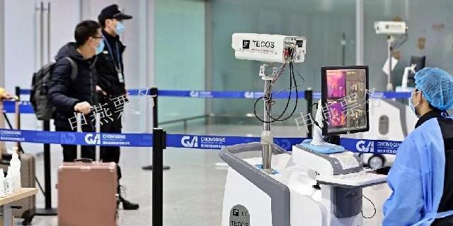 芜湖票务旅行低折扣「上海申燕票务代理供应」