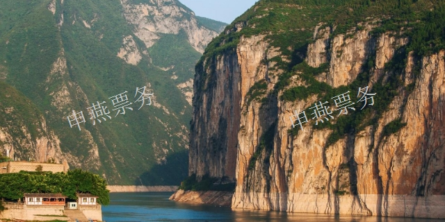 芜湖贸易广交会票务旅行旅游路线「上海申燕票务代理供应」