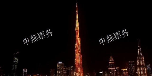 鎮江生物制藥國際國內機票服務好「上海申燕票務代理供應」