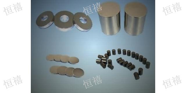 辽宁5G钐钴产品