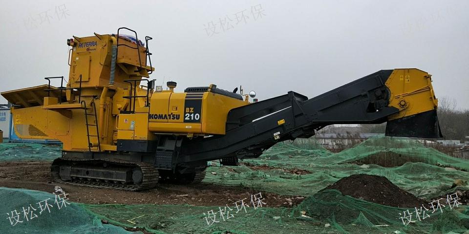 全国小松bz200土壤修复一体机厂家 上海设松环保工程供应