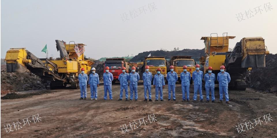 全国进口土壤修复一体机租赁地区 上海设松环保工程供应