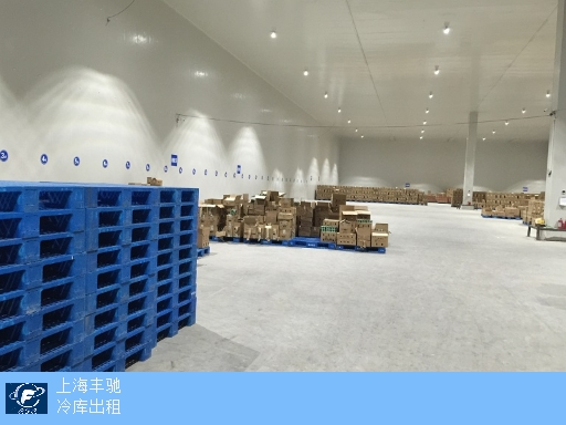 徐匯區醫用冷庫出租「豐馳供」