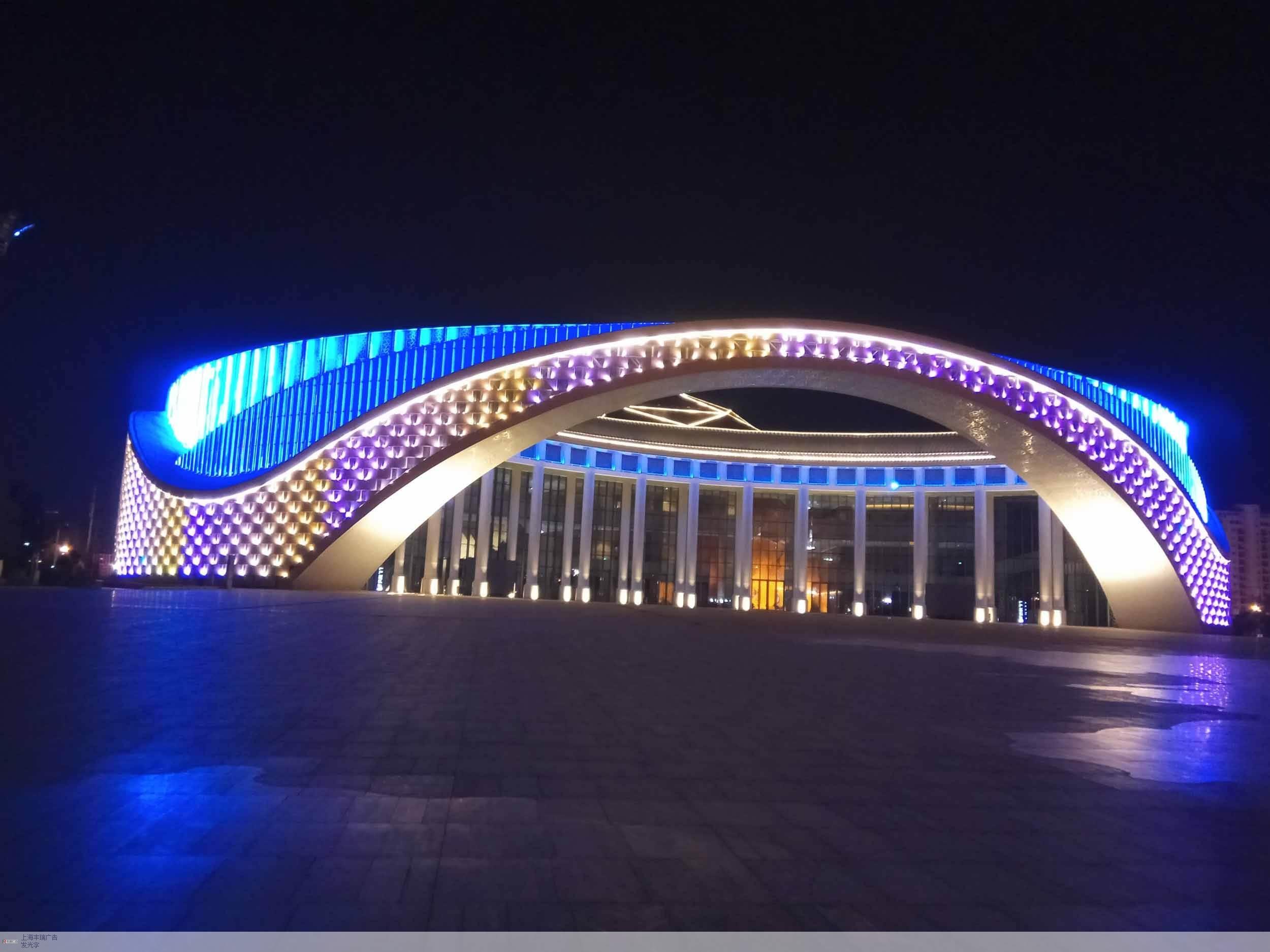 上海徐汇区建筑灯光亮化工程 来电咨询「上海丰瑞广告供应」