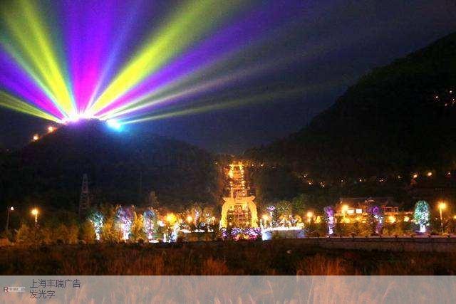 上海地区商业街灯光亮化生产商 和谐共赢「上海丰瑞广告供应」
