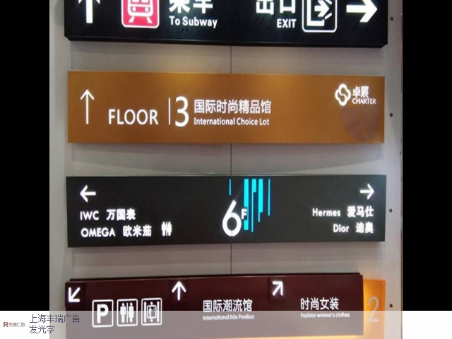 上海浦东新区园区标识标牌精神堡垒 诚信为本「上海丰瑞广告供应」