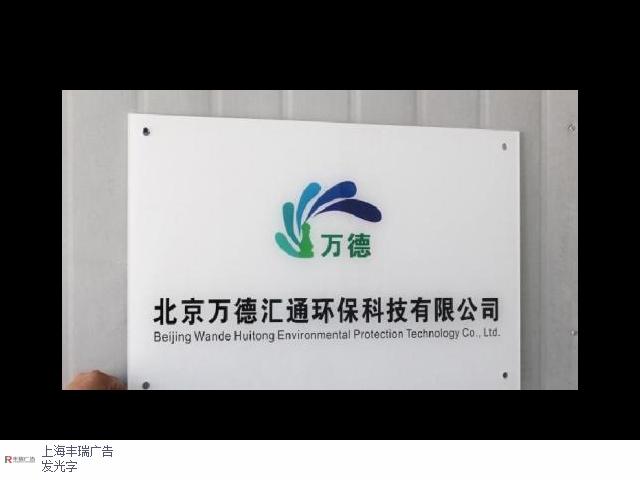 上海车库标识标牌定做,标识标牌