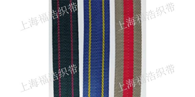 河北織帶定做 信息推薦「上海福浩織帶供應」