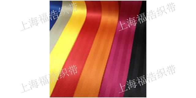 廣西知名織帶暢銷全國 信息推薦「上海福浩織帶供應」