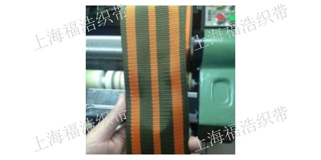 河南高質量織帶暢銷全國 誠信服務「上海福浩織帶供應」