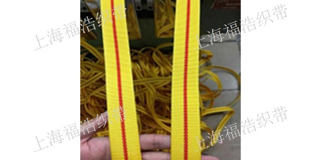 黄浦区原装织带批发价 来电咨询「上海福浩织带供应」
