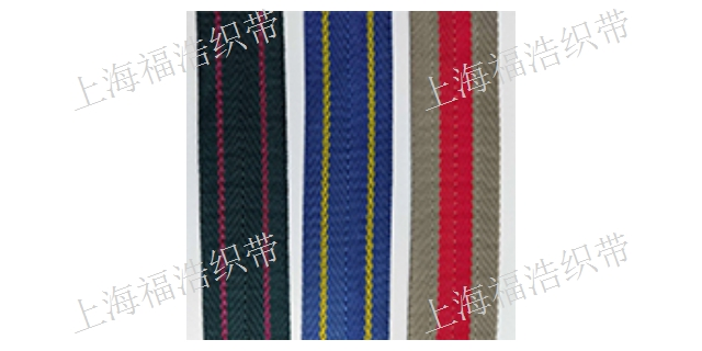 镇江涤纶织带质量放心可靠 欢迎咨询「上海福浩织带供应」