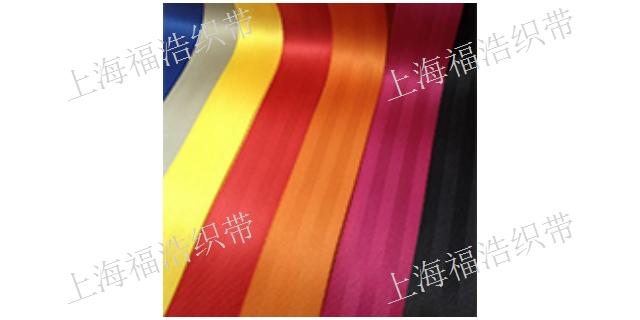 泰州涤纶织带批发零售价 值得信赖「上海福浩织带供应」