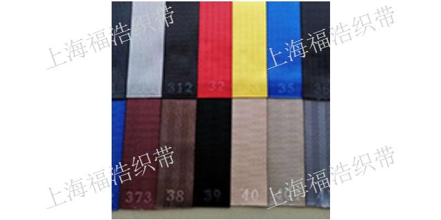 芜湖涤纶织带 值得信赖「上海福浩织带供应」