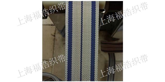 芜湖销售涤纶织带质量放心可靠 诚信服务「上海福浩织带供应」