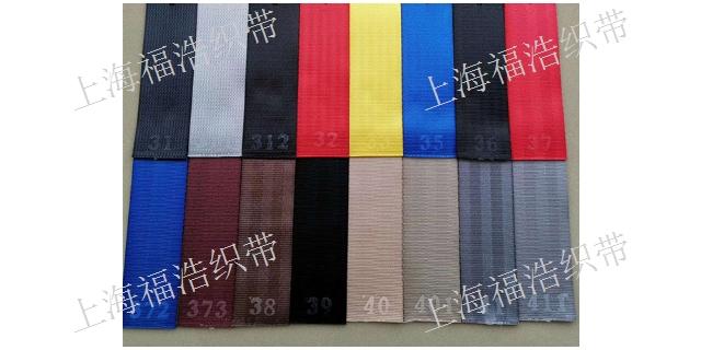 芜湖正规涤纶织带批发零售价 欢迎咨询「上海福浩织带供应」