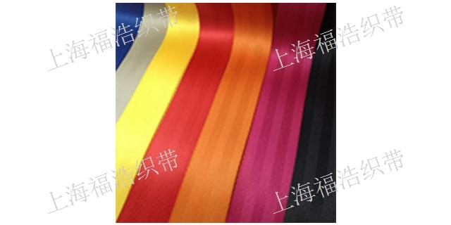 无锡**丙纶织带质量放心可靠 真诚推荐「上海福浩织带供应」