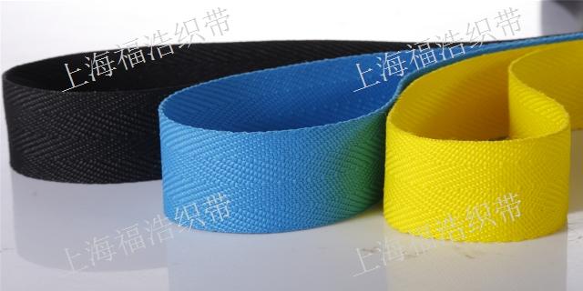 青浦区高质量丙纶织带咨询报价 信息推荐「上海福浩织带供应」