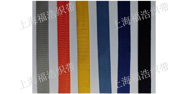 芜湖高质量丙纶织带多少钱 信息推荐「上海福浩织带供应」