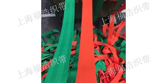 寶山區環保丙綸織帶咨詢報價 歡迎咨詢「上海福浩織帶供應」