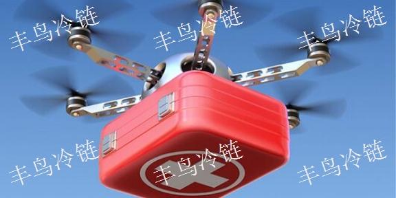 湖南生物试剂运输温度「上海丰鸟冷链物流供应」