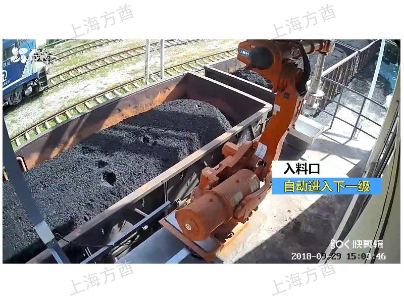辽宁定制机器人采制样口碑推荐 诚信互利「上海方酋机器人供应」