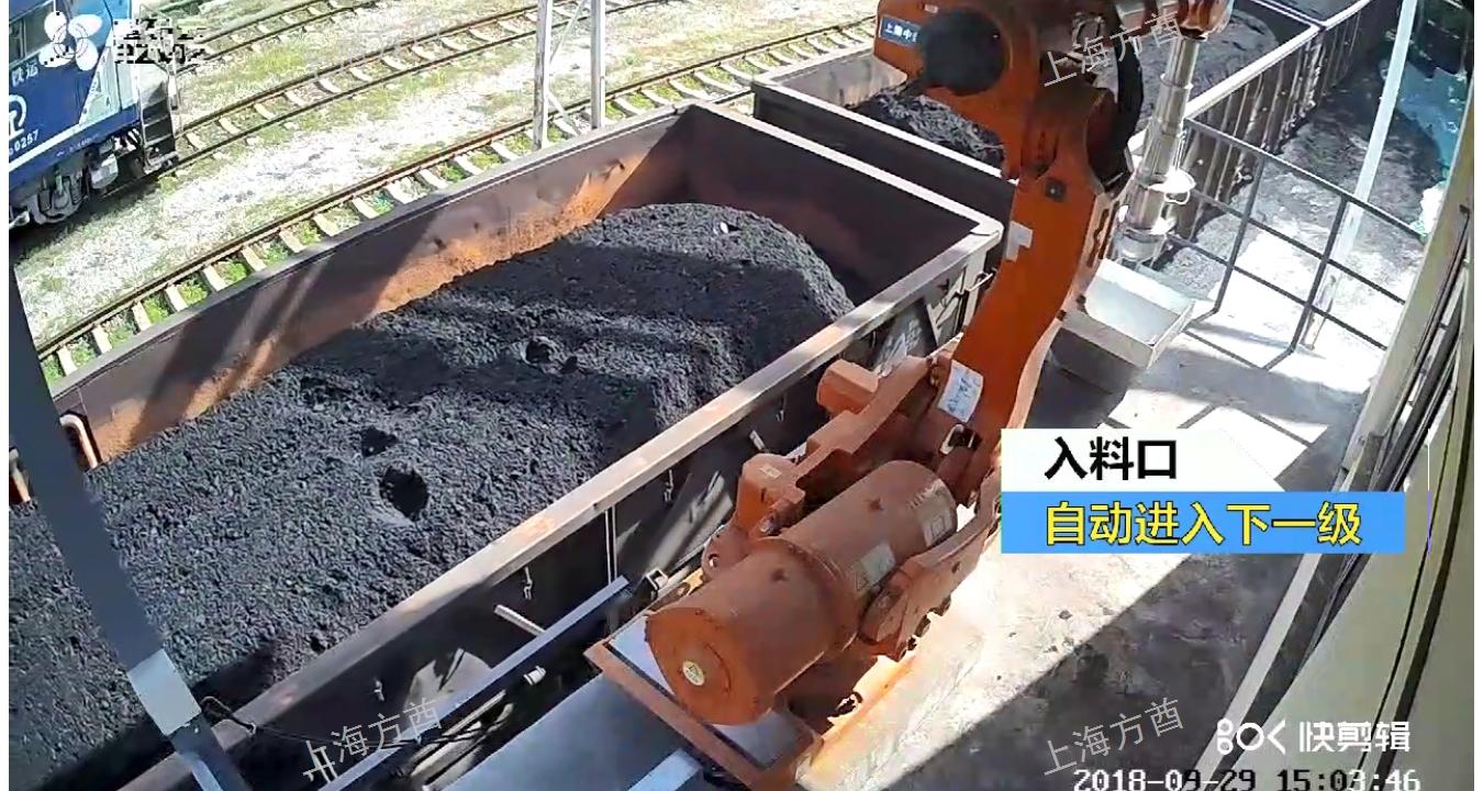 陕西粮食采样机器人服务 欢迎来电「上海方酋机器人供应」