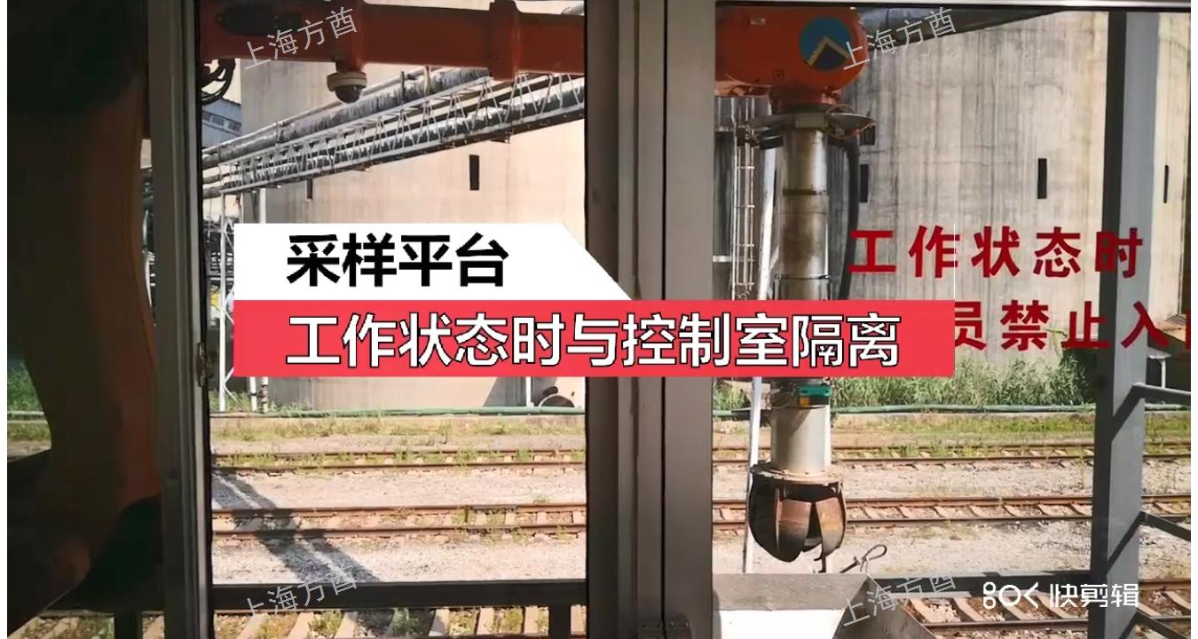 采样机器人系统 值得信赖「上海方酋机器人供应」
