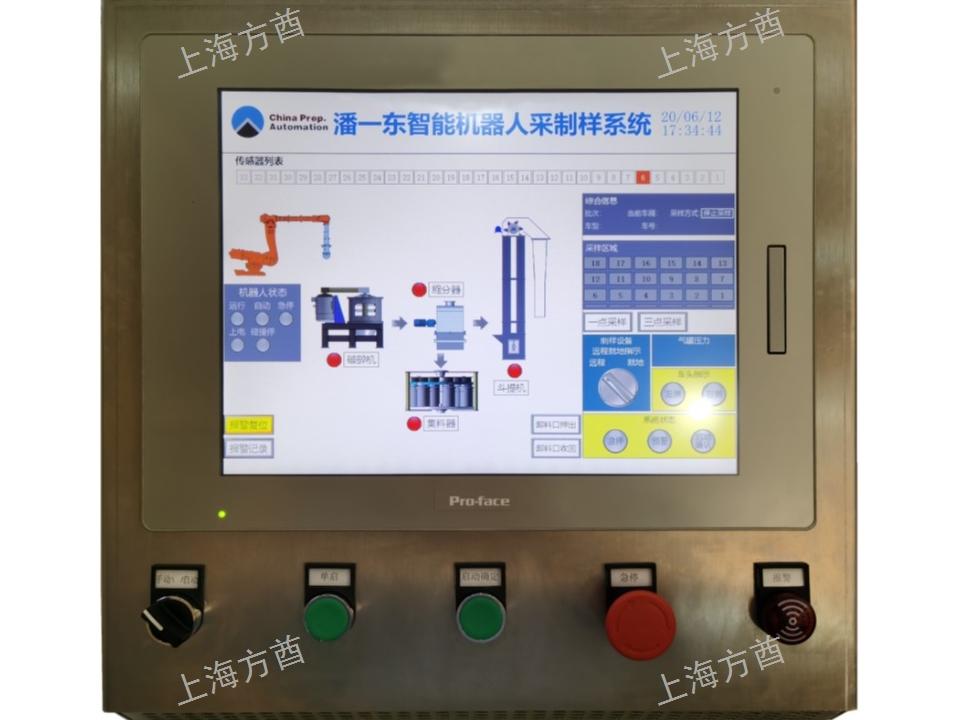 徐州方酋采样机器人厂家 贴心服务「上海方酋机器人供应」