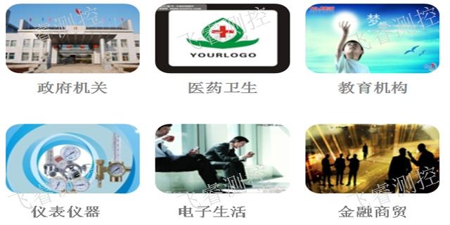上海小型机房监控供应商,机房监控