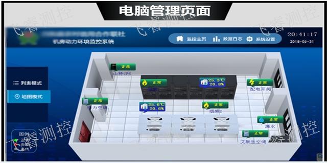 上海小型机房监控 来电咨询 飞睿供