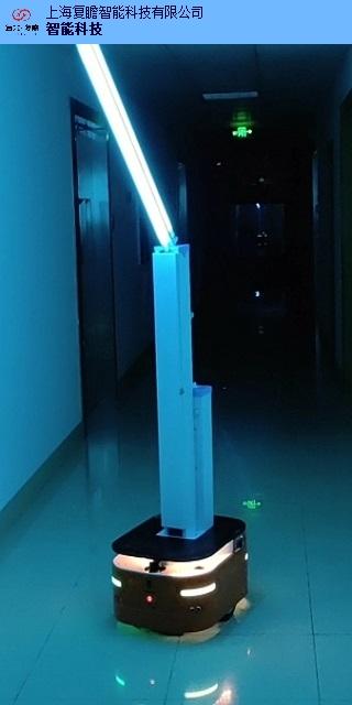 上海紫外智能消毒机器人杀毒消菌