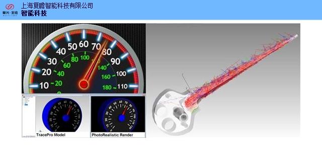 四川仿真軟件Tracepro哪家好 和諧共贏「上海復瞻智能科技供應」