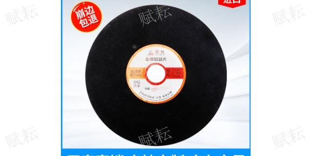 北京金相切割片切割钛合金