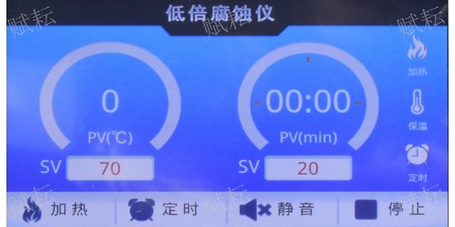 上海哪些新型低倍腐蝕售后服務 值得信賴 賦耘檢測供應