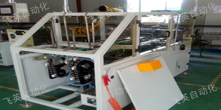 福建果汁裝箱機常見故障 歡迎來電 飛英自動化設備供應